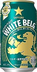 【新ジャンル】サッポロ ホワイトベルグ [ 350ml×24本 ]
