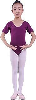 lovelyprincess Girls Classic Dance Short Sleeve Gymnastics Leotard