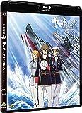 宇宙戦艦ヤマト2205 新たなる旅立ち 1[BCXA-1663][Blu-ray/ブルーレイ]