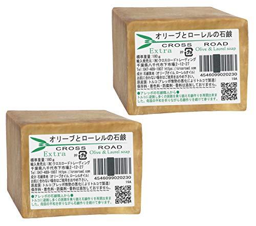 オリーブとローレルの石鹸(エキストラ)2個セット[並行輸入品]