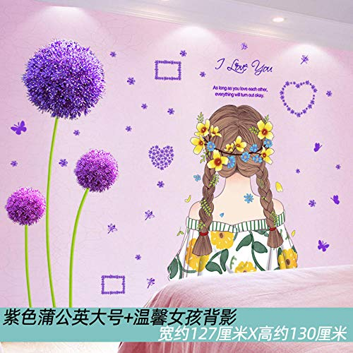 Girl heart ins cartoon girl wall sticker 3d three-dimensional small pattern sticker-Purple Dandelion Large + Warm Girl Back View_Extra large