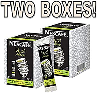 Best instant arabic coffee Reviews