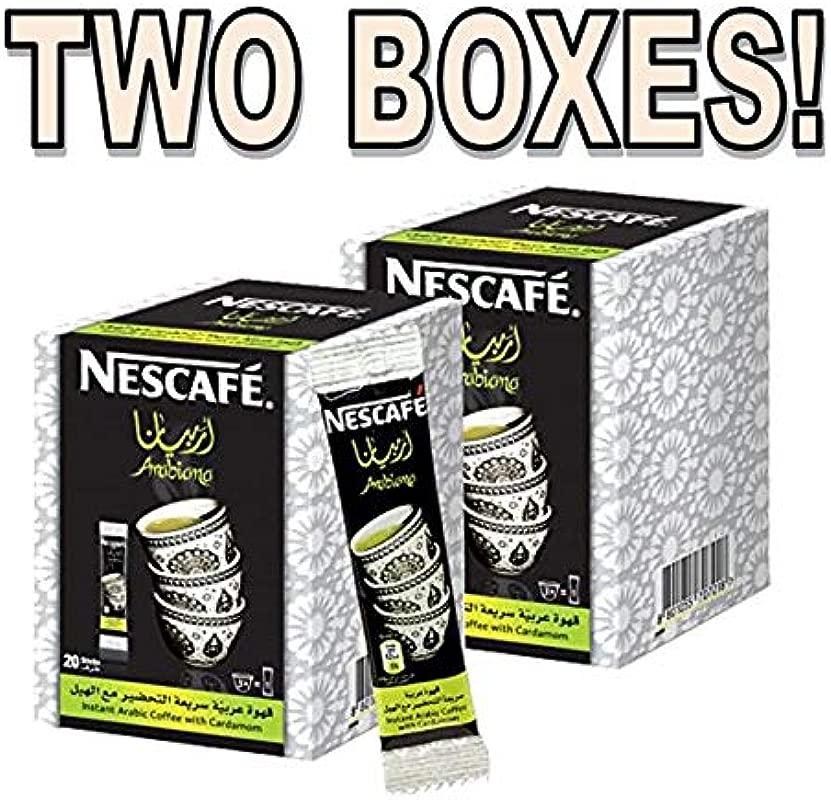 Arabiana Instant Arabic Coffee With Cardamom TWO BOXES 20 Sticks Per Box