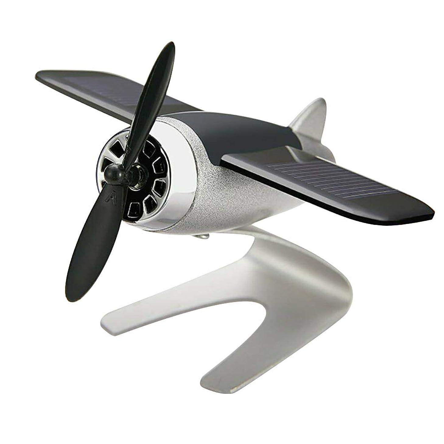 ハードリングディレクトリフィルタSymboat 車の芳香剤飛行機航空機モデル太陽エネルギーアロマテラピー室内装飾
