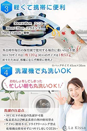 LaKissaおねしょシーツ防水シーツオムツ替えシート可愛いムレずに快適さらさら天然綿(30*45㎝ユニコーン1枚、50*70㎝くま1枚+フラミンゴ1枚)