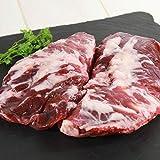 オーガニック ビーフ 牛肉 牛 肉 オイスターステーキ(メガネ)2ピース 熟成肉 Bio オーストリア産 Organic Simental Beef Oyster Steak Spider Steak 2pcs SKU121