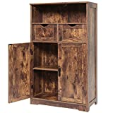 "IWELL Large Storage Cabinet with 2 Adjustable Drawers & 2 Shelf, 42.5""H x 23.6""L x 11.8""W, Foor Bathroom Cabinet, Sideboard, Cupboard with Double Door, for Living Room, Home Office, Rustic Brown"