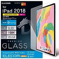 エレコム iPad Pro 11 (2018) フィルム ガラス ドラゴントレイル TB-A18MFLGGDT