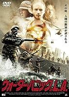 ウォーター・パニック in L.A. [DVD]