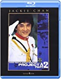プロジェクトA2/史上最大の標的 [Blu-ray] image