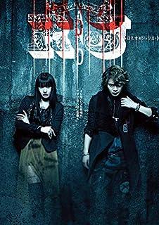 Rock Opera『R&J』 [DVD]