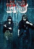 Rock Opera『R&J』[DVD]
