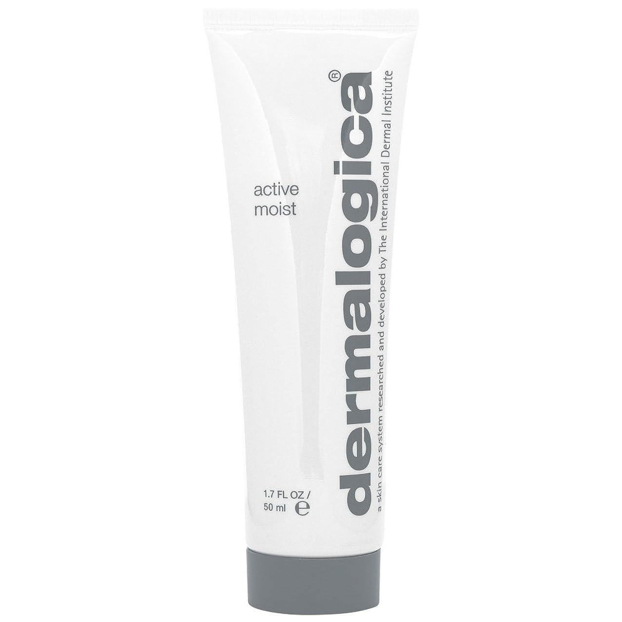 散逸広告馬力ダーマロジカアクティブ湿った顔の保湿剤の50ミリリットル (Dermalogica) (x6) - Dermalogica Active Moist Facial Moisturiser 50ml (Pack of 6) [並行輸入品]