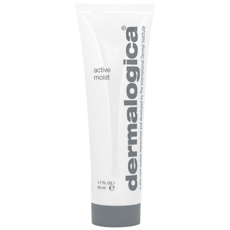 ぜいたく謎めいた不忠ダーマロジカアクティブ湿った顔の保湿剤の50ミリリットル (Dermalogica) (x2) - Dermalogica Active Moist Facial Moisturiser 50ml (Pack of 2) [並行輸入品]
