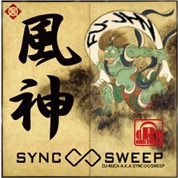 Fu Ji N / Sync Sweet