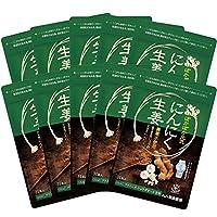【健康家族】 にんにく生姜 31粒入 10袋セット≪もう1袋プレゼント≫ (353mg×31粒入) 国産生姜サプリ日本一 農薬不使用