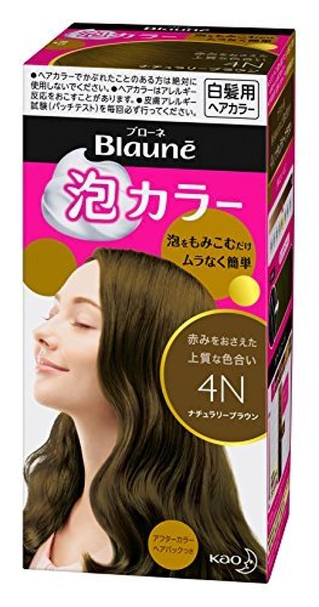 構造的長老見せますブローネ泡カラー 4N ナチュラリーブラウン [医薬部外品] Japan