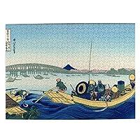 500ピース ジグソーパズル 御厩川岸より両国橋夕陽見 パズル 木製パズル 動物 風景 絵 A4サイズ ピクチュアパズル Puzzle 52.2x38.5cm