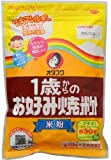オタフク 1歳からのお好み焼粉(200g)【オタフク オタフク 1歳からのシリーズ】[ベビー用品]