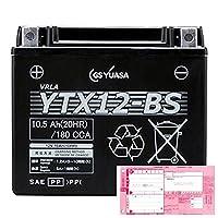 AQUA DREAM 廃棄バッテリー引取対応付 バイクバッテリー GS YUASA YTX12-BS