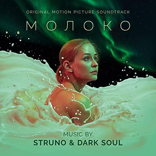 Struno & Dark Soul