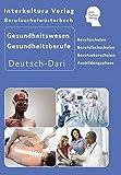 Berufsschulwörterbuch für Gesundheitswesen und Gesundheitsberufe: Deutsch-Dari (Berufsschulwörterbuch Deutsch-Dari / Zweisprachige Fachbücher für Berufsschulen)