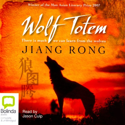 Wolf Totem audiobook cover art
