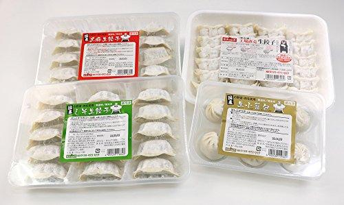 餃子の王国 【送料込】ギョッチからの贈り物 セット
