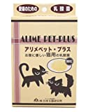 アリメペット プラス 猫用 50g