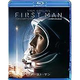 ファースト・マン [AmazonDVDコレクション] [Blu-ray]