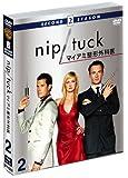 NIP/TUCK-マイアミ整形外科医-〈セカンド・シーズン〉セット2[DVD]