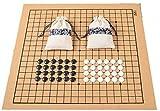 J & J IR Ajedrez Uso Partido por Línea 19 361Pcs Pieza de ajedrez Juego de ajedrez IR Diámetro 2,2 cm de Piel Tablero de ajedrez Bolsa de Tela Weiqi Juego del Juguete Chino