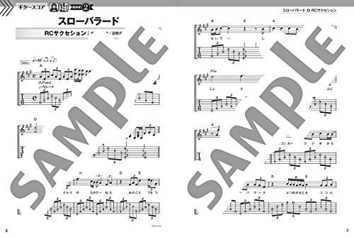"""ヤマハミュージックメディア『文字と楽譜が""""ホントに""""大きいギター弾き語りフォーク&ニューミュージック』"""