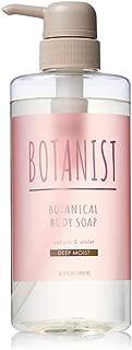 BOTANIST(ボタニスト) ボタニカルスプリングボディーソープ ディープモイスト