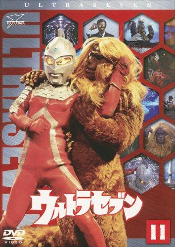 ウルトラセブン Vol.11 [DVD]