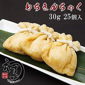 """えつすい 餅きんちゃく 25個 餅巾着 (冷凍)"""""""