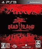 デッドアイランド/DEAD ISLAND