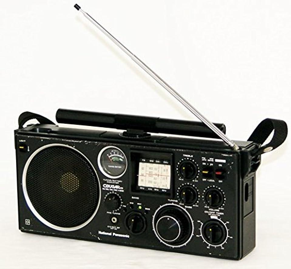 強制的フィードバックむき出しNational Panasonic ナショナル パナソニック 松下電器産業 RF-1130 クーガー113 BCLラジオ 4バンドレシーバー (FM/MW/SW1/SW2)