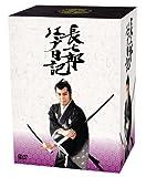 長七郎江戸日記 DVD-BOX[DVD]