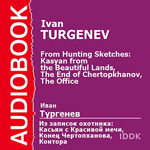 an analysis of living relic and kasyan from the beautiful lands A sportsman's sketches works of ivan turgenev lgov:, bezhin lea:, kasyan from the beautiful lands:, bailiff of chertopkhanov: living relic.