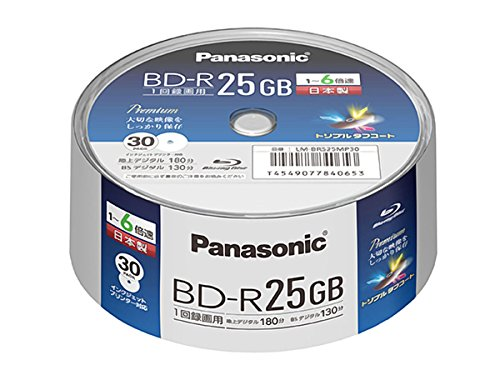 Panasonic Blu-Ray BD-R Beschreibbare Disk | 25GB 6x Speed | 30Stück in Spindel Tintenstrahl bedruckbar