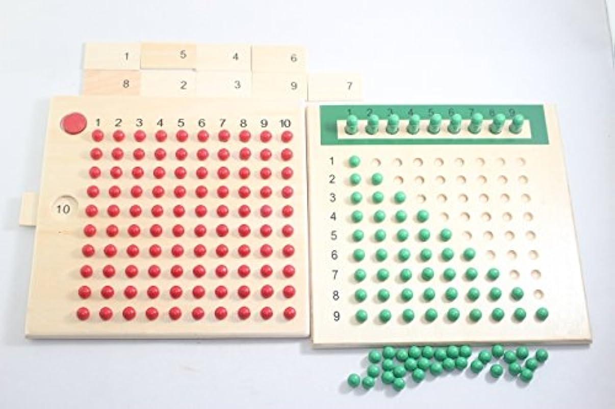 接触起こる初期のモンテッソーリ 掛け算板 割り算板 セット Montessori Multiplication & Division Bead Boards 知育玩具