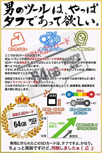 YAO-YOROZ『TAXIONプレミアムドライブレコーダー』