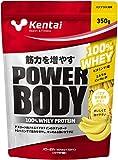 パワーボディ 100%ホエイプロテイン バナナラテ風味 350g