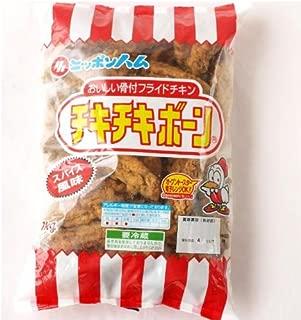 ニッポンハム チキチキボーン おいしい骨付きフライドチキン 900g 要冷蔵...