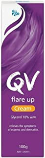 QV Flare Up Cream 100g