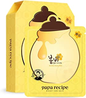 [Papa Recipe] Bombee Honey Mask Pack 1 Pack/10 Sheets 0.88 Ounce