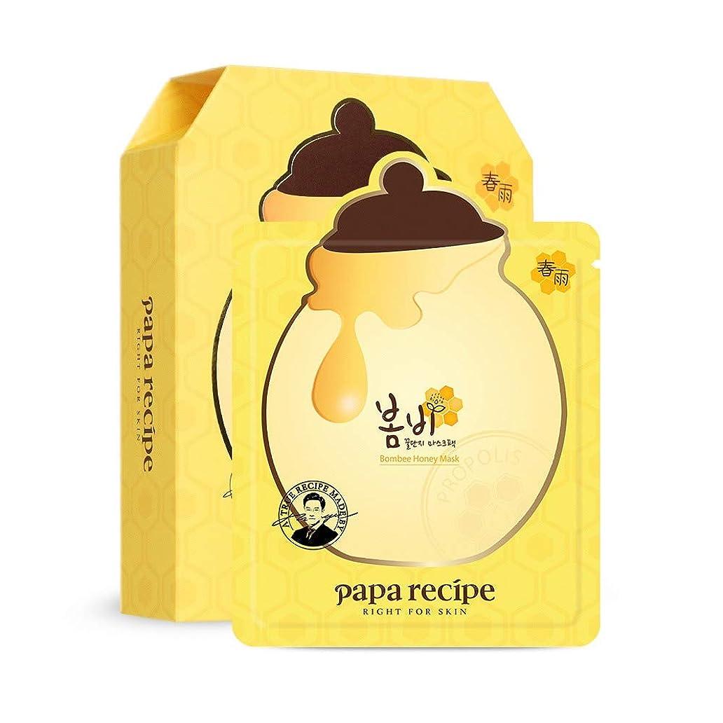 フィルタ広いバブルPapa recipe Bombee Honey Mask (25ml×10 sheet)/パパレシピ ボムビー ハニー マスク (25ml×10 sheet)
