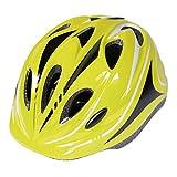 espoir 子供用ヘルメット 自転車 こども へるめっと 通気性 約49-59cm調整可能 (イエロー)