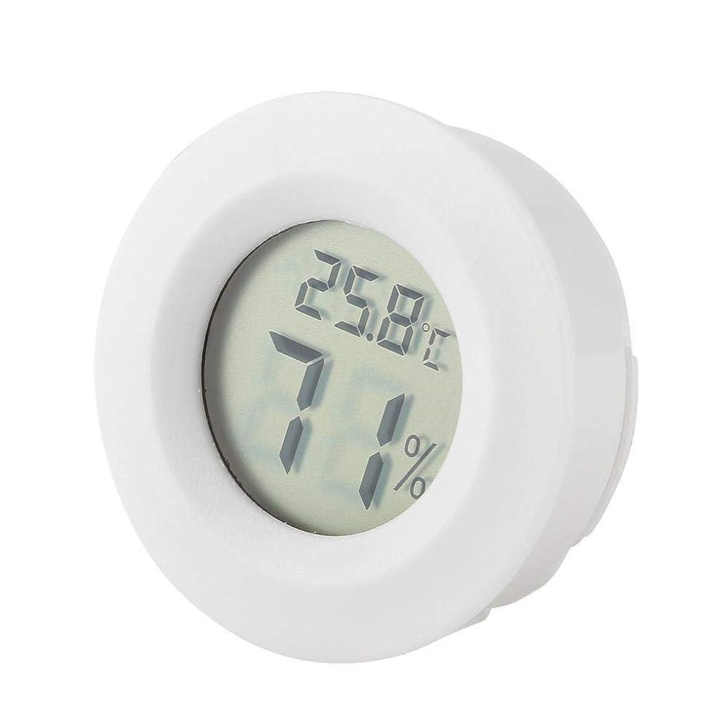 推定歌手服を着るミニ湿度計温度計、爬虫類デジタル温度湿度計ゲージ丸型温度温度計(White)